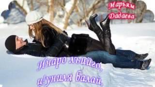 марьям дадаева