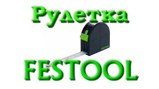 видео Создание артерио-венозной фистулы для гемодиализа