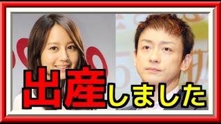 2016年12月17日から18日にかけて報じられた、俳優・山本耕史さんと女優...