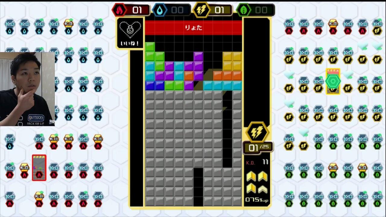 【スナイプ企画】世界最強プレイヤーの【テトリス99】【tetris99】