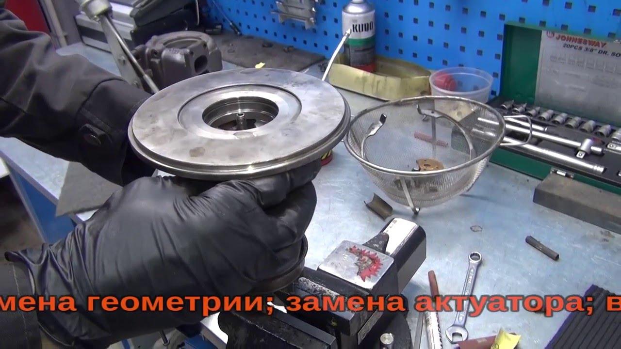 Ремонт турбины фронтального погрузчика (спецтехника).