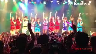 5月4日に発売された新曲「じゃり道」この新曲は「LIFriends」様から提供...