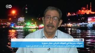 مسائية DW : تحولات متسارعة في الموقف التركي إزاء نظام بشار الأسد