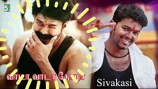 Vada Vada Thozha Song | Sivakasi | Vijay
