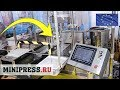 🔥 Pharmaceutical equipment catalog. Laboratory machine for sealing ampoules, labelers Minipress.ru
