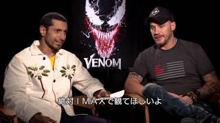 11月2日(金)公開『ヴェノム』のIMAX特別映像が届きました。 監督・出...