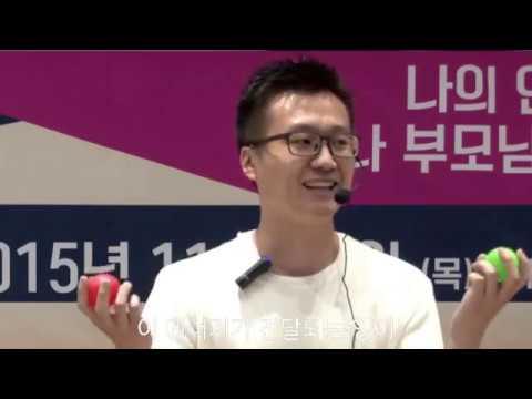 제4회 '내 연구를 소개합니다' 홍보 동영상