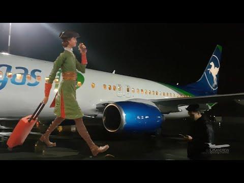 Полет на Boeing 737 Pegas Fly Санкт-Петербург-Москва
