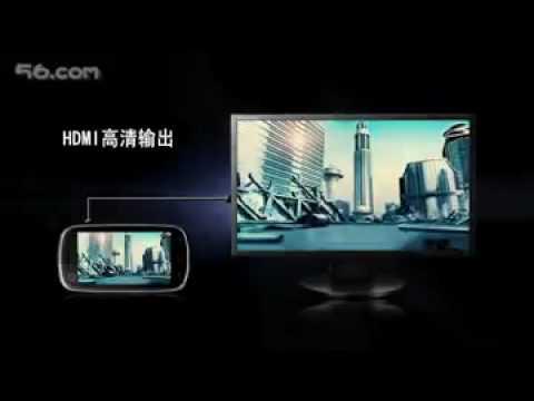 MOTO XT800 CDMA2000 Video
