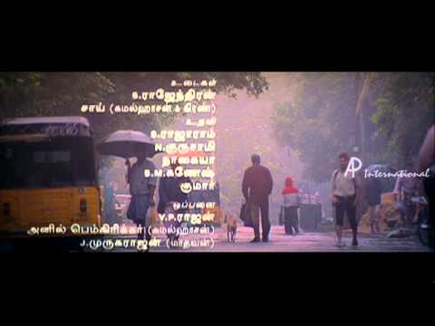 Anbe Sivam - Anbe Sivam Title Song