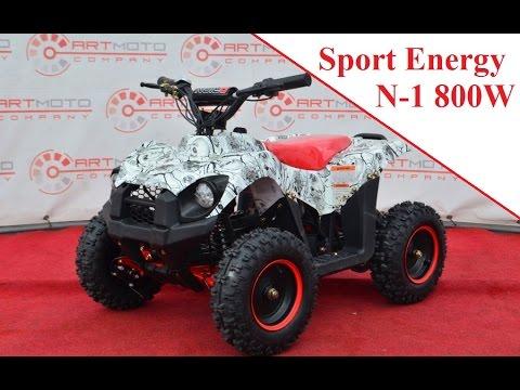 Электроквадроцикл Sport Energy N 1 800W в Артмото