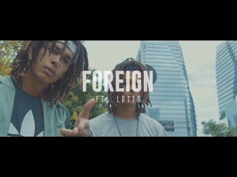 Foreign- Focus (Prod.Lotto)