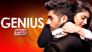 Genius Movie - Video Jukebox | Utkarsh Sharma, Ishita Chauhan | Himesh Reshammiya | Tips Official
