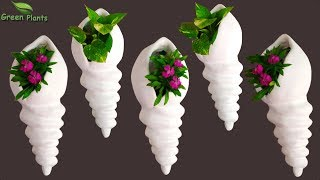 Wall Hanging Flower Pot/Decorative Flower Vase Showpiece/DIY Wall Hanging Cement Pot//GREEN PLANTS