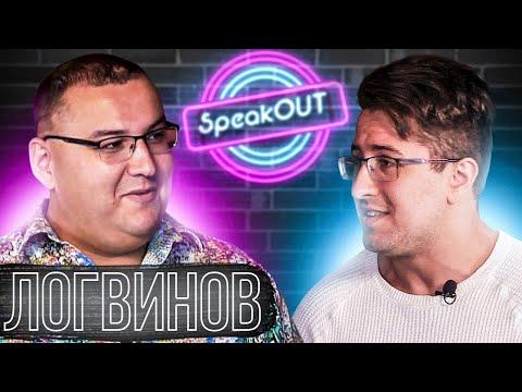 Антон Логвинов - Игромания, Продажность и Хейтеры