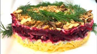 Салат Сыр под шубой с орехами и свеклой