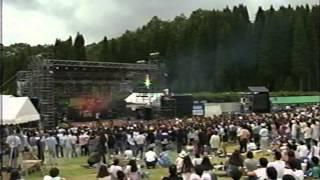POPHiLL '92 Sunday 9th August 1992 石川県森林公園 緑化の広場(石川県...
