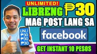 LIBRENG 30 PESOS NG PAULIT ULIT! INSTANT 10 PESOS SA REGISTRATION! UNLI KITA DITO! PROOF OF INCOME