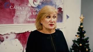 Отзыв о курсах косметологии в Санкт-Петербургской школе красоты