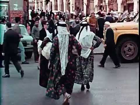 Palestine: A Nation In Exile (1976)