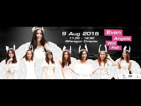 Angels Mission : 11:00-12:30 - 9/8/2015 - Paragon Cineplex
