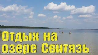 Шацкие озера: пляж на Свитязе возле базы отдыха