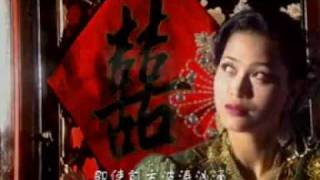 NDP 1999 Theme Song: 心连心 by Evelyn Tan and Dreamz FM