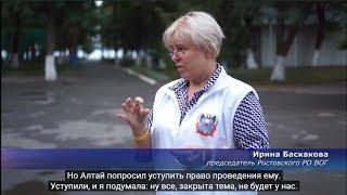 Интервью с Ириной Баскаковой про Молодежный форум. С субтитрами