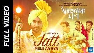 Jatt Mele Aa Gya Ranjit Bawa Jaidev Kumar Vaisakhi List Full Releasing on 22nd April
