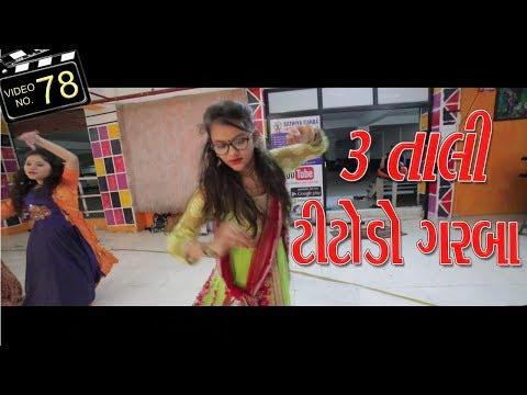 3 Tali Titodo Garba Dance Step  tutorial Video Lili lamdi re lilo nagar     Sathiya Garba