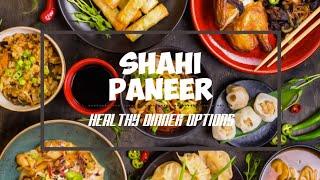 shahi paneer recipe | shahi paneer ki sabji | शाही पनीर बनाने का सबसे आसान तरीका Handi Restaurent