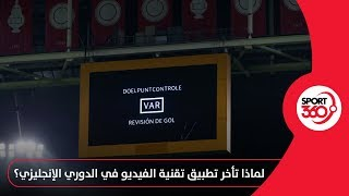 أخبار مانشستر يونايتد: ماذا قال سولشاير عن خروج مانشستر يونايتد من الكأس؟ -  سبورت 360 عربية