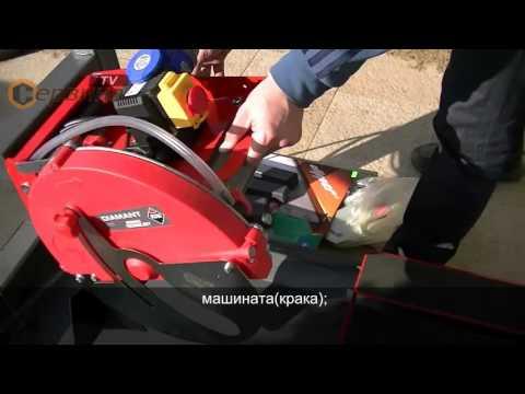 Машина за рязане с вода Rubi DR-350 3-4CV/Hp