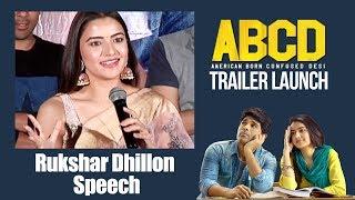 Rukshar Dhillon Speech   #ABCD Trailer Launch   Allu Sirish   Rukshar Dhillon