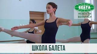 От школы балета зависит театр будущего