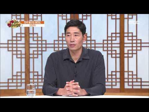 """배구 레전드 """"신진식 이혼""""은 김세진 때문?"""