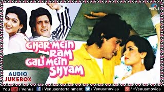Ghar Mein Ram Gali Mein Shyam Full Songs | Govinda, Neelam, Anupam Kher, Johny Lever | Audio Jukebox
