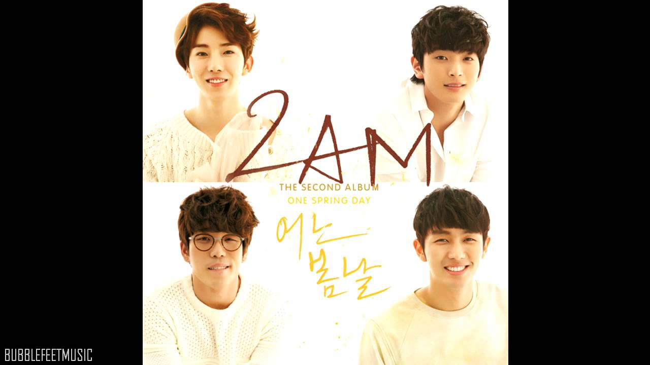 2am-eoneu-bomnal-one-spring-day-full-audio-2nd-album-one-spring-day-bubblefeetmusic-gravity-channel-