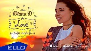 Diana D - Love