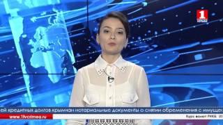 видео АЧС теперь в Крыму. Главное, вовремя.