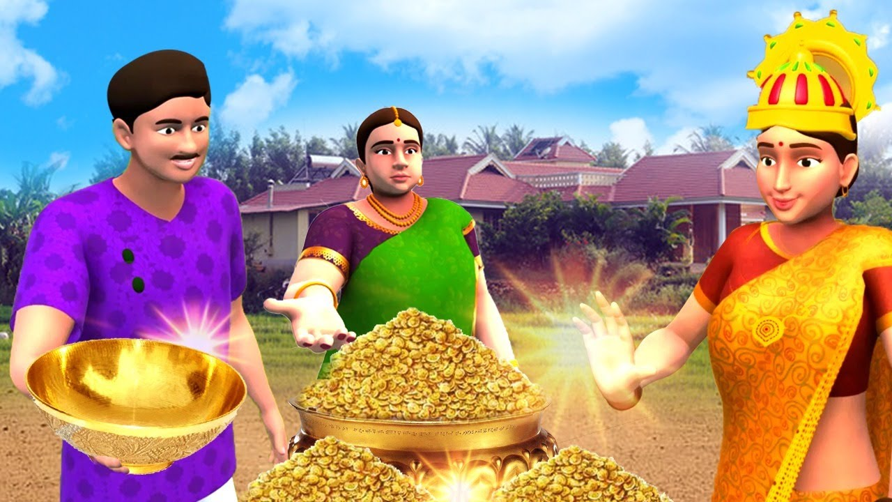 Greedy Farmer & Gold Story - బంగారం మరియు అత్యాశ రైతు Telugu Stories | Village Short Stories Videos