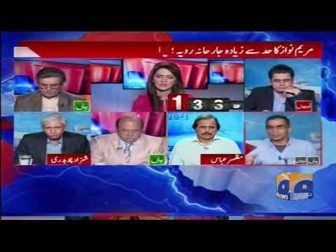 Report Card - 19 October 2017 - Geo News