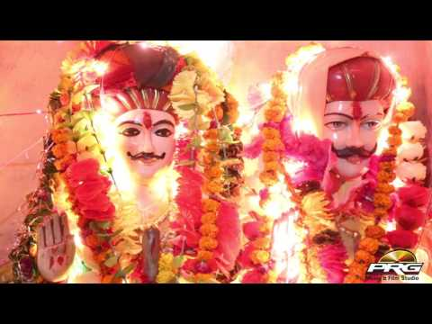 Nakhat Banna Parcha | SUPERHIT Bhajan || Bikharam Jajra || Kali Nadi Live || PRG HD LIVE