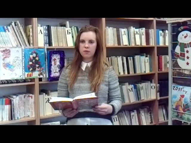 Изображение предпросмотра прочтения – ЕкатеринаМатвеева читает произведение «К Чаадаеву» А.С.Пушкина