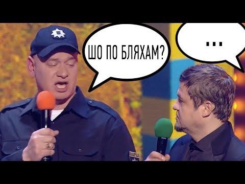 Кошевой порвал номером про Катафалк на литовских номерах -  зал в истерике - Видео онлайн