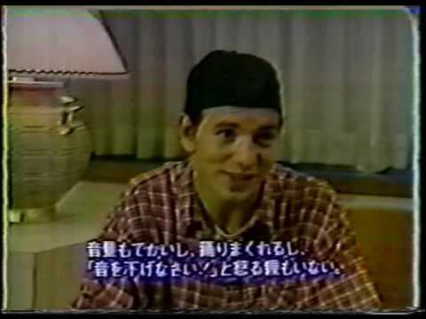 Pearl Jam - Eddie Vedder interview clip (Texas, 1992)