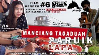 [FILM PENDEK MINANG💯] MANCIANG TAGADUAH, PARUIK LAPA   Erwe Project