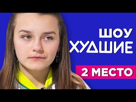 ДМУД. Семья Данченко