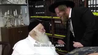 התגובה הרשמית האם אפשר לבלבל את הרב חיים קנייבסקי   ובקשת ברכה מהרב זמיר כהן