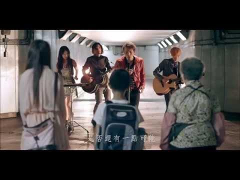 回聲樂團 ECHO - 等待著愛的人 (Official MV)